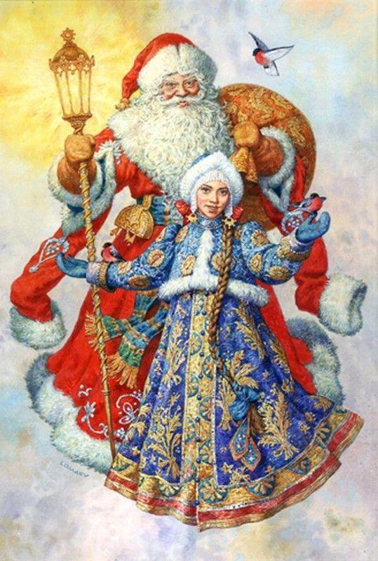 Салат на зиму баклажаны по-татарски на зиму