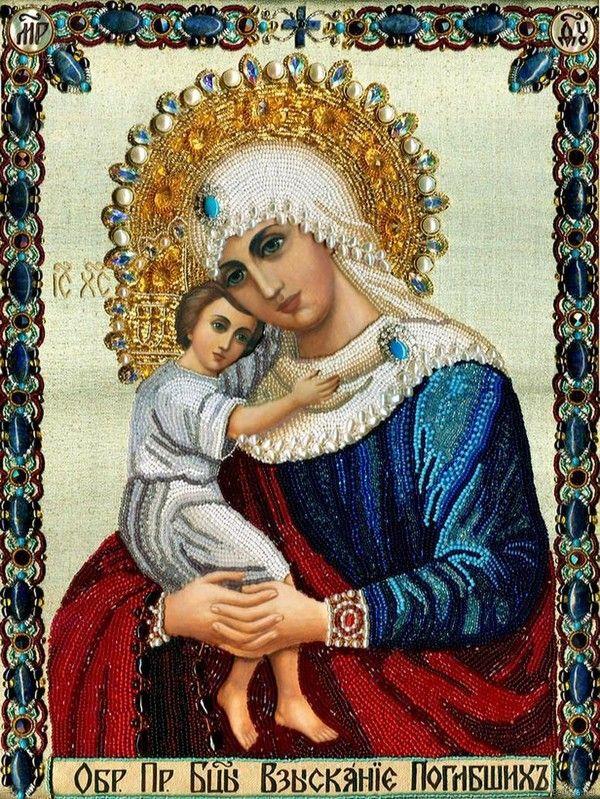 Mère de Dieu, faite avec des perles