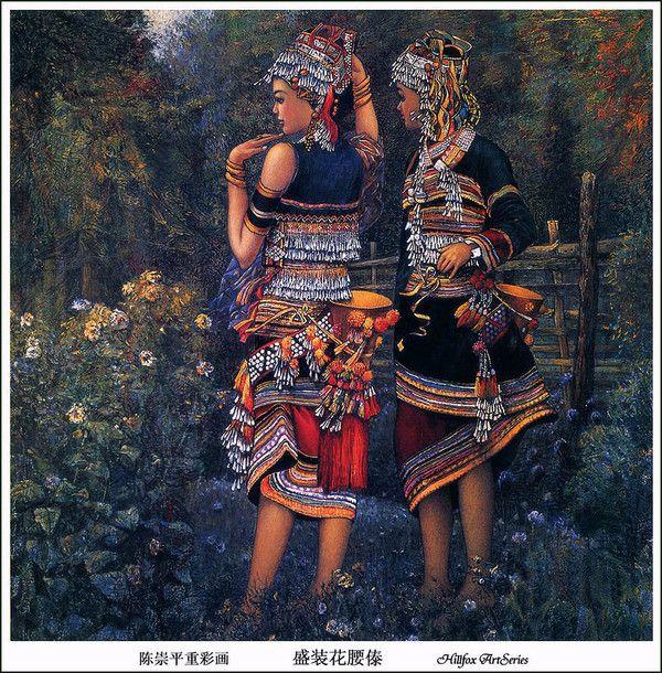 Résultats de recherche d'images pour «chen chong ping»